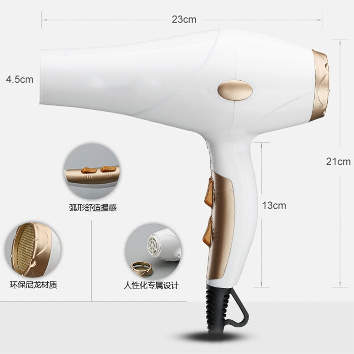 Hair Dryers home barber shop student dormitory hot and cold wind salon high-power negative ion NEW