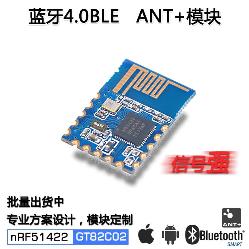 2 Pieces 82C02 Small Volume NRF51422 Bluetooth 4.0 ANT + Module2 Pieces 82C02 Small Volume NRF51422 Bluetooth 4.0 ANT + Module