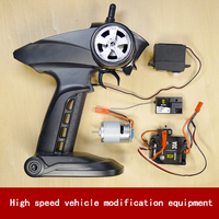 XMX 1:16 High Speed Power Equipment RC car/ship DIY. Steering gear/2.4GHz Receiver/380V motor/brushless electric adjustment