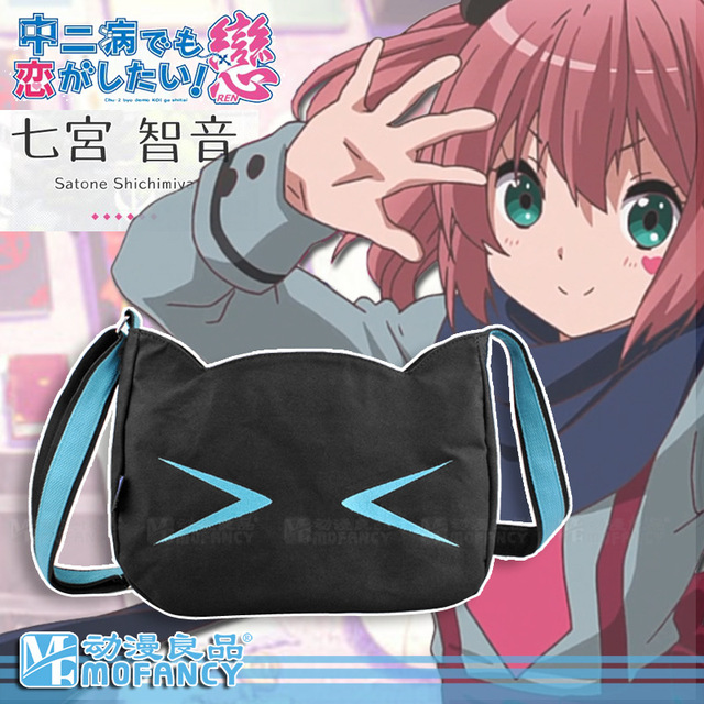 chuunibyou demo koi ga shitai anime bags cosplay accessory cute cat