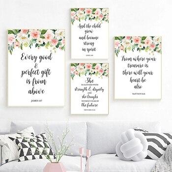Versos bíblicos arte de pared cristiana lienzo con pintura de acuarela flores citas inspiradoras pósteres e impresiones Fotos decoración del hogar