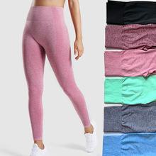 Wysokiej talii spodnie jogi treningu legginsy gimnastyczne legginsy z obcisłym tyłem Push Up Fitness Sport spodnie damskie Ombre bezszwowe legginsy tanie tanio Elastyczny pas Poliester WOMEN Pasuje prawda na wymiar weź swój normalny rozmiar Yoga Kostki długości spodnie Pełnej długości