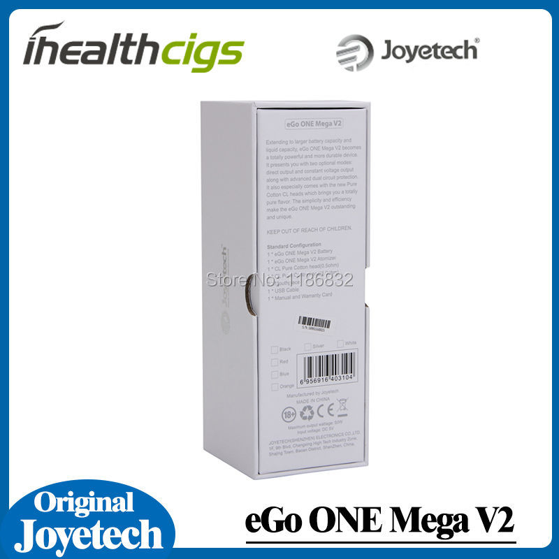 eGo ONE Mega V2 1