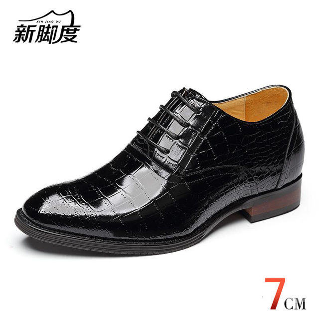 X205 Men's Patent Crocodile Leather Oxfords Dress Shoes Lift High 7cm Height Increasing Elevator Wedding Shoes