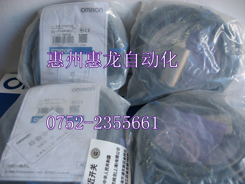 [ZOB] 100% new original omron Omron proximity switch E2E-X10Y1-Z 2M factory outlets [zob] supply of new original omron omron photoelectric switch e3z t61a 2m factory outlets 2pcs lot