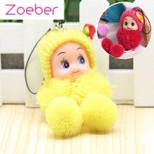 Zoeber Cute fashion Kids Plush Dolls keychain Soft Stuffed Toys keyring Mini Plush Animals key chain baby For girls women