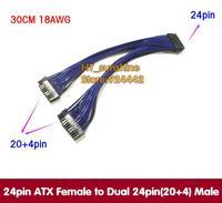High Quality PSU ATX 24Pin Female To Dual 24Pin 20 4 Male Y Splitter Power