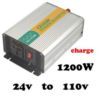 1200W 24V to 110Vmicro inverter,inverter housing with charger  modified sinewave inverter 1200w power inverter dc/ac 24v 120v