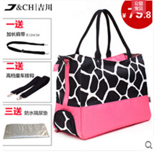 Stroller bag babyboom multifunctional fashion maternity nappy changing mother baby messenger bags High Capacity