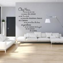 wall stickers French Motto Phrases Self-Adhesive Wall Sticker Bedroom Living Room Decal  home decoration