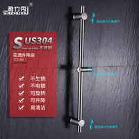 304 Stainless Steel Shower Rod Lifting Frame Adjustable Head Holder Flexible Plumbing Hoses Tube With Shower Head