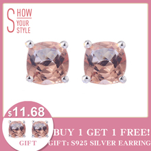 Zultanite Sterling Silver Stud Earrings for Women Party Style Simple Design Created Zultanite Silver Earrings Color Change Stone