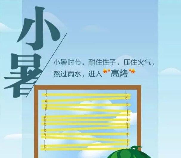 羊毛党之家 <中国移动>明人不说暗话,答题送流量,来不来(截止7月11 https://yangmaodang.org