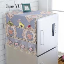 Refrigerator-Cover Cloth Dust-Proof-Cover Open-Door New-Type Single