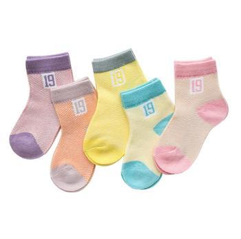 0-3Y 5 Pairs/lot Infant Baby Socks Cute Summer Breathable Mesh Sock Cotton Newborn Boys Girls Short Socks - H, 3M