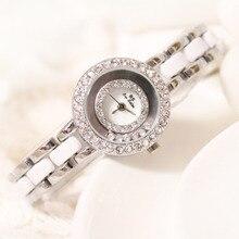 2016 de acero de La Moda Marca de Relojes de Lujo Mujeres Crystal Rhinestone Señoras Reloj de Cuarzo Relogios Reloj de Pulsera Brillante de Las Mujeres