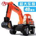 Engineering Vehicle Inertia Car Excavator Children Toys Fress Shipping