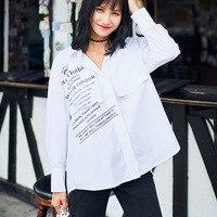 2017 الخريف تصميم جديد المرأة أزياء فضفاضة إلكتروني القمصان التجزئة والجملة 0259
