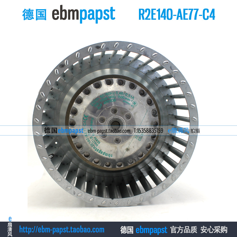 Original new ebmpapst R2E140-AE77-C4 AC 230V 105W 115W 0.46A 0.51A 140x140mm Turbo centrifugal fan блейзер e a r c