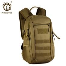 Protector Plus mochila táctica MOLLE de 12L para niños, morral pequeño a prueba de agua, mochilas escolares, mochila militar para niños, mochila de asalto