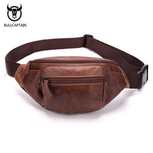 100% Genuine Cow Leather Male Waist Packs Small Phone Pouch Bags Zipper Travel Fanny Pack Belt Unisex