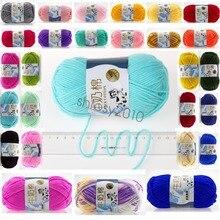 Fil de coton pour tricoter et tricoter pour enfants, fil de laine pour bébé, fil de laine pour bricolage, fil tricoté à la main, couverture, fil, Crochet