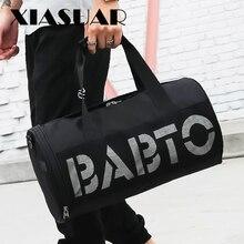 купить Men's Sports Fitness Trend Training Messenger Bag Basketball Bag Large Capacity Short Distance Baggage Travel Bag по цене 2080.94 рублей