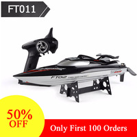 FT012 RC Boat High Speed 45km/hour 2.4GHz Anti collision Remote Control boat Fun toys for kids gifts VS FT011