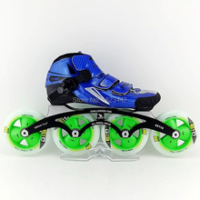 Haipu professional speed skating shoes of adult men and women children speed skating shoes skates 90mm 100mm110mm wheels