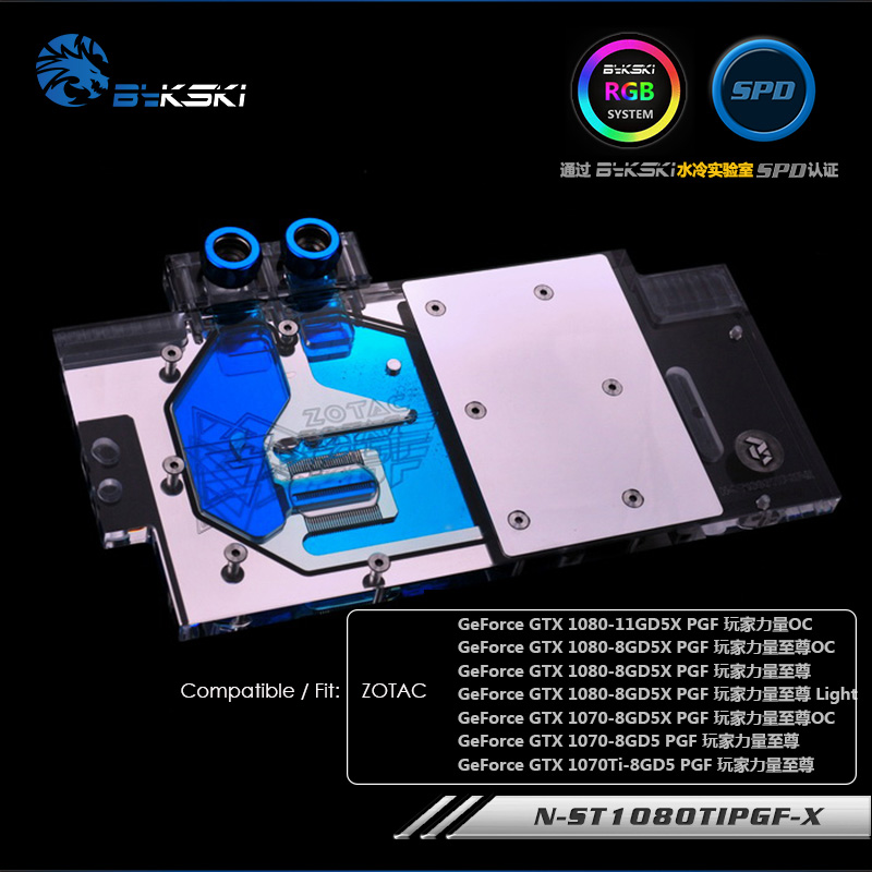 Bykski water Cooling block for ZOTAC Geforce GTX 1080Ti/1080/1070Ti/1070 PGF ,GPU Cooler ,3pin,4pin light header,N-ST1080TIPGF-XBykski water Cooling block for ZOTAC Geforce GTX 1080Ti/1080/1070Ti/1070 PGF ,GPU Cooler ,3pin,4pin light header,N-ST1080TIPGF-X