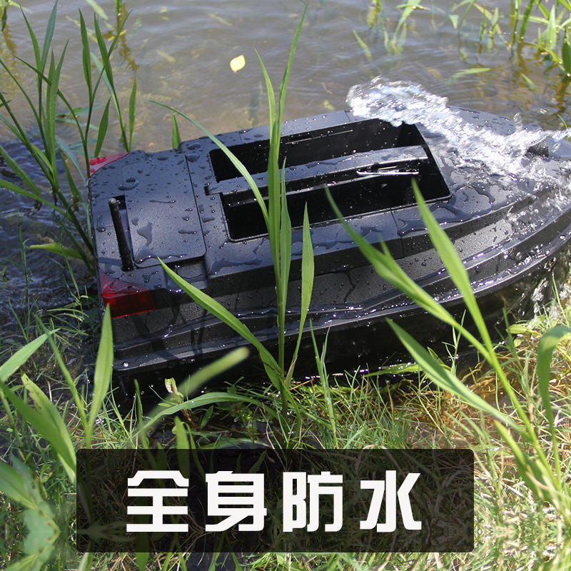 Waterloo Boat, Remote Fishing Boat, Fishing Boat, Automatic Nest Device, 500 Meters Long Distance Fishing.