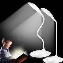 600LUX Brightness 360 degree Foldabing USB Rechargeable Touc h Sensor Table LED Lamp 3 level Dimmable Reading Study Desk Light