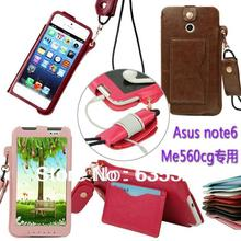 New Lanyard Mult-Functional High Quality Stand Pouch Leather Case Cover For ASUS Fonepad Note 6 ME560 ME560CG 6″ 6inch