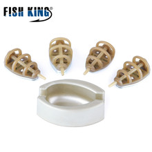 FISH KING 4PCS/LOT Plan A 15G-45G Plan B 35G-65G Feeder Bait Cage Carp Fishing Accessory Fishing Lure for Carp Feeder цена
