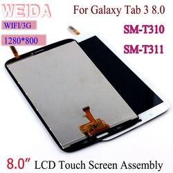 """Wymiana LCD WEIDA 8 """"dla Samsung Galaxy Tab 3 8.0 SM T310 SM T311 wyświetlacz LCD zespół ekranu dotykowego T310 WIFI/T311 3G w Ekrany LCD i panele do tabletów od Komputer i biuro na"""