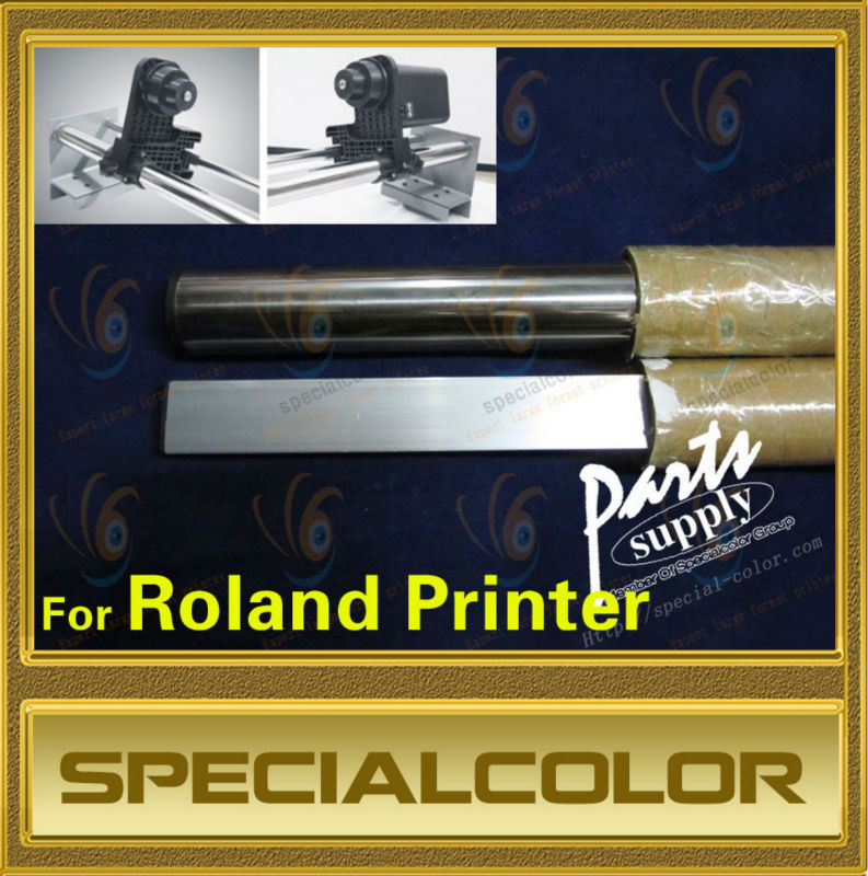 Generic version take up system for roland XC540/XJ740 printer (Can Customized for you) roland vs640 take up system roland printer paper auto take up reel system for roland vs640 printer