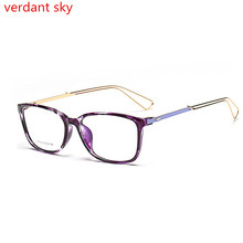TR90 men Glasses frame vintage optical brand myopia designer