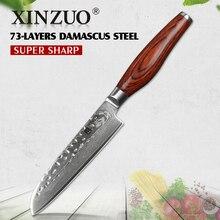 """LO NUEVO XINZUO 5 """"pulgadas santoku 73 capas de Damasco del cuchillo de cocina afilado cuchillo cocinero japonés Pakka mango de madera envío gratis"""
