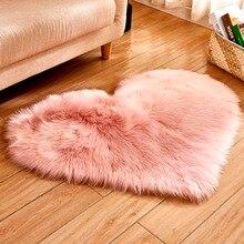 1Pc Wool Imitation Sheepskin Rugs Faux Fur Non Slip Bedroom Shaggy Carpet Living Room Mats Love Heart Shaped Round Rug #297508