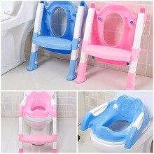 Нескользящие лестница новорожденного складные шаг тренер горшок сиденья малыша туалет регулируемая