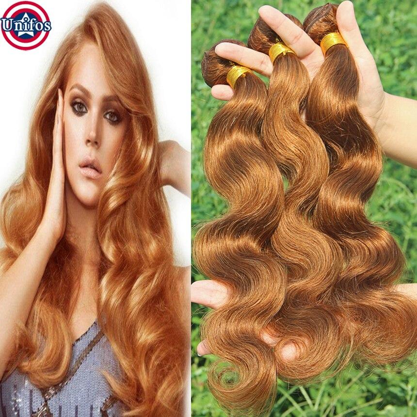 Auburn Brazilian Human Hair Extensions Body Wave Medium Auburn Hair