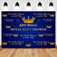 NeoBack Royal Girl Baby Shower Photography Backdrops Princess Repeat Crown Pattern Blue Photo Background Photophone