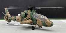 rare 1: 100 Japanese Self Defense Force OH-1 Kawasaki investigation helicopter model Alloy aircraft model Collection model