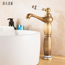 цена на European style all copper antique bathroom, bathroom washbasin, lower basin, kitchen sink, rotary hot and cold faucet