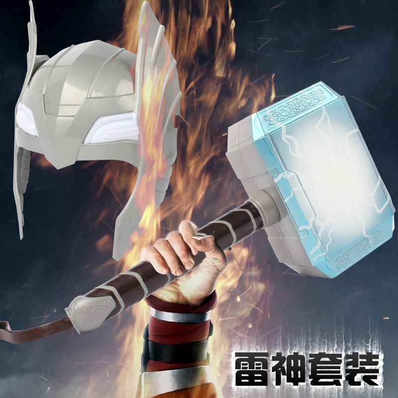 New The Avengers Alliance Toy LED Glowing And Sounding Thor's Hammer Toy Thor Cosplay Costume LED Thor Mask action figure 2017 new cartoon mask the avengers superhero led iron man mask action figure model toys halloween cosplay gift for adult