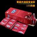 100 pçs/set, Óleo ultrafino preservativos de látex de borracha natural, Produtos do sexo preservativo, Tamanho : 52 mm condones