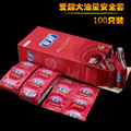 2015 nuevo 100 unids/set, grandes petroleras ultrafino látex de caucho natural condones, productos del sexo del condón, tamaño : 52 mm condones