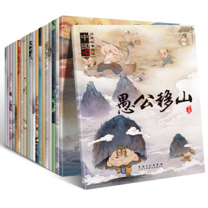 Image 2 - 20 pcs/set Mandarin Story Book Chinese Classic Fairy Tales Chinese Character Han Zi book For Kids Children Bedtime Age 0 to 6