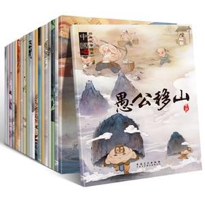 Image 2 - 20 قطعة/المجموعة كتاب قصة الماندرين الصينية الكلاسيكية القصص الخيالية الصينية حرف هان زي كتاب للأطفال الأطفال وقت النوم 0 إلى 6