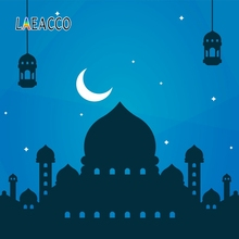 Laeacco Eid Mubarak Islam Mosque Ramadan Festival Baby Scene Photographic Backgrounds For Photo Studio Photography Backdrop Wall